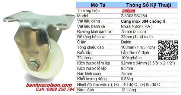 Kích Thước Bánh Xe D75 Nhựa Nylon Càng Inox Cố định 2 3308ss 254 Banhxecolson.com