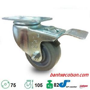 Bánh Xe đẩy Cao Su Có Khóa Phi 75mm S2 3056 Tpe B4w Banhxecolson.com