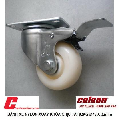 Giá Bánh Xe Nhựa Có Khóa Phi 75 Sp Caster S2 3056 255c B4w Banhxecolson.com