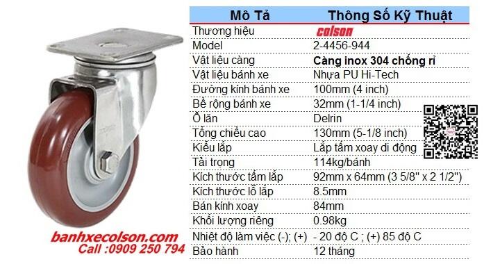 Kích Thước Bánh Xe đẩy Càng Inox 304 Pu đỏ Xoay 2 4456 944 Banhxecolson.com
