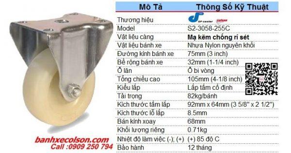 Kích Thước Bánh Xe đẩy Giá Rẻ Nhựa Trắng D75 Cố định S2 3058 255c Banhxecolson.com
