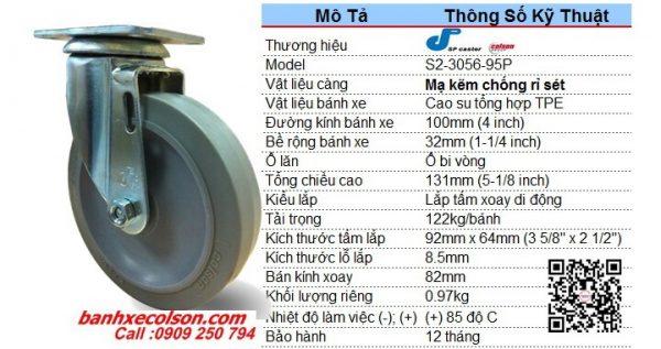 Kích Thước Bánh Xe đẩy Hàng Cao Su Càng Xoay 10cm S2 4256 Tpe Banhxecolson.com