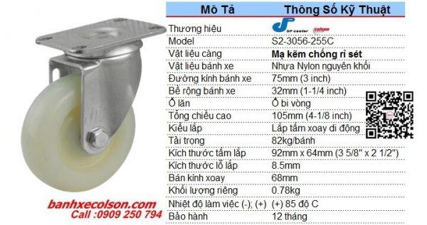 Kích Thước Bánh Xe đẩy Mini Nhựa Trắng D75 Càng Xoay S2 3056 255c Banhxecolson.com