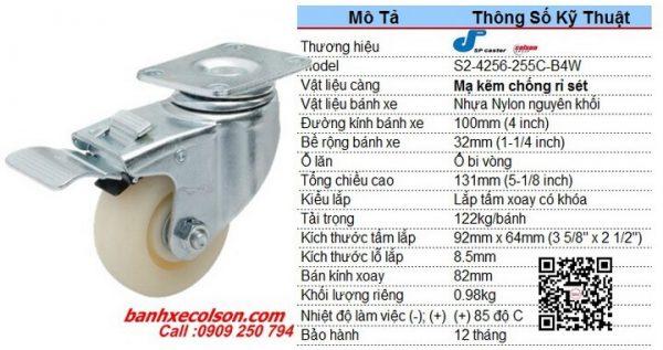 Kích Thước Bánh Xe Có Khóa Hãm Nhựa Pa D100 S2 4256 255c B4w Banhxecolson.com