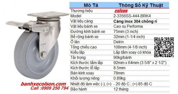 Kích Thước Bánh Xe Cao Su Có Khóa D75 Càng Inox 2 3356ss 444 Brk4 Banhxecolson.com