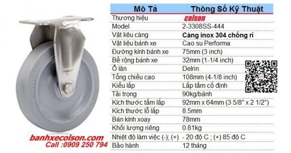 Kích Thước Bánh Xe Cao Su D75 Càng Inox Cố định 2 3308ss 444 Banhxecolson.com