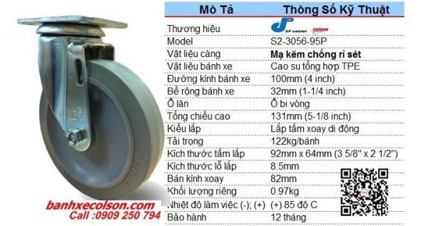Kích Thước Bánh Xe Cao Su Mini D75 Xoay Càng Thép S2 3056 Tpe Banhxecolson.com