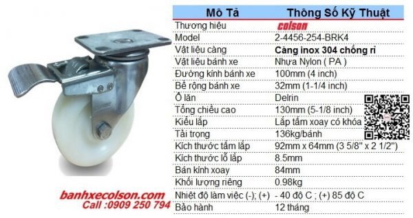 Kích Thước Bánh Xe Inox 304 Có Khóa Nylon D100 2 4456 254 Brk4 Banhxecolson.com
