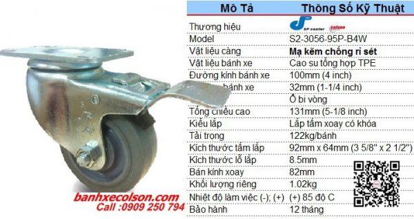 Kích Thước Bánh Xe Nhựa Cao Su Xoay Khóa 10cm S2 4256 Tpe B4w Banhxecolson.com