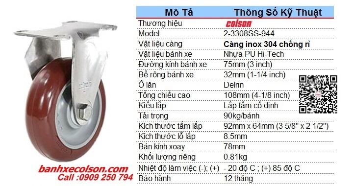 Kích Thước Bánh Xe Nhựa Pu Phi 75 Càng Inox Cố định 2 3308ss 944 Banhxecolson.com
