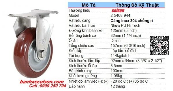 Kích Thước Bánh Xe Pu 125 Càng Inox 304 Cố định 2 5408 944 Banhxecolson.com
