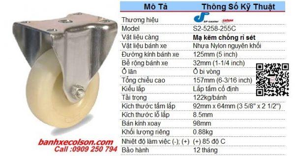 Quy Cách Bánh Xe đẩy Nhập Khẩu Pa Cố định D125 S2 5258 255c Banhxecolson.com
