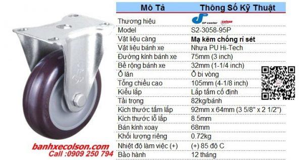 Quy Cách Bánh Xe đẩy Pu Phi 75x32 Càng Cố định S2 3058 95p Banhxecolson.com