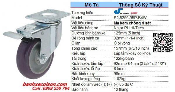 Quy Cách Bánh Xe Có Phanh Hãm Pu 125x32 S2 5256 95p B4w Banhxecolson.com