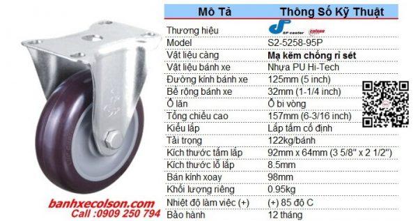 Quy Cách Bánh Xe Phi 125 Không Xoay Nhựa Pu S2 5258 95p Banhxecolson.com