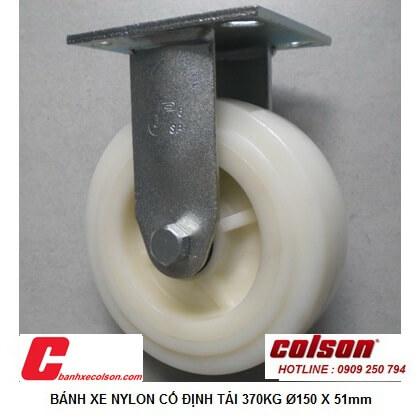 Hình Thực Tế Bánh Xe Cố định 150mm (6in) Nhựa Nylon Trắng S4 6208 829 Banhxecolson.com