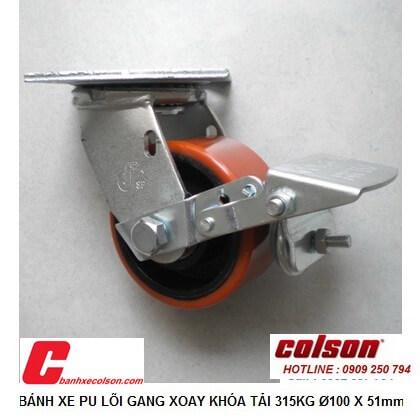 hình thực tế bánh xe lõi gang 4inch có khóa chịu lực 315kg S4-4209-959-BK199 banhxecolson.com