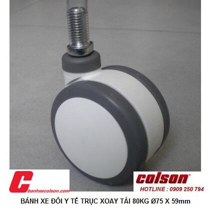 Hình thực tế bánh xe xe đẩy y tế lắp cọc vít bánh xe đôi d75 CPT-3854-85