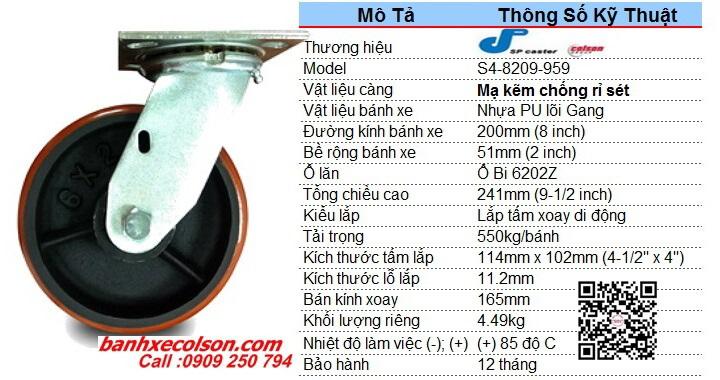 kích thước bánh xe đẩy chịu lực 550kg pu lõi gang D200 xoay S4-8209-959 banhxecolson.com