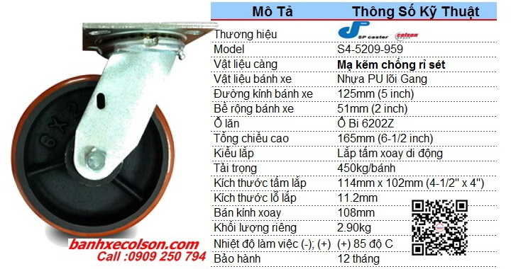 thông số Bánh xe xoay phi 125 pu lõi gang chịu lực 450kg S4-5209-959 banhxecolson.com