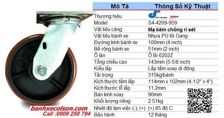 thông số bánh xe dẫn hướng 100 x 51 pu lõi gang chịu tải 315kg S4-4209-959 banhxecolson.com