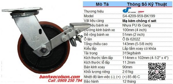 thông số bánh xe lõi gang 4inch có khóa chịu lực 315kg S4-4209-959-BK199 banhxecolson.com