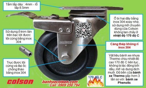 bánh xe chịu nhiệt càng inox xoay khóa 2-4456-53HT-BRK4 banhxecolson.com