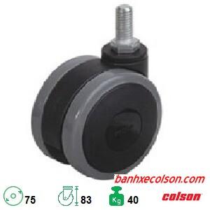 Bánh xe đẩy loại nhỏ phi 75mm dùng cho xe đẩy y tế CGT7554