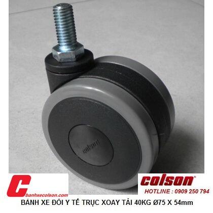 Hình thực tế bánh xe đẩy loại nhỏ phi 75mm dùng cho xe đẩy y tế CGT7554