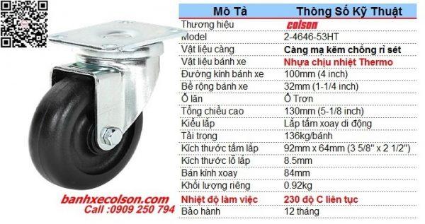 Kích thước bánh xe càng xoay chịu nhiệt phi 100 càng thép 2-4646-53HT banhxecolson.com