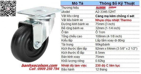 Kích thước bánh xe caster chịu nhiệt 230 độ phi 75 di động A2-3346-52HT banhxedaycolson.com