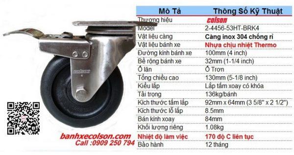 Kích thước hình thực tế bánh xe chịu nhiệt có khóa phi 100 càng inox 2-4456-53HT-BRK4 banhxecolson.com