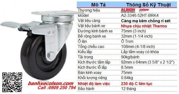 Kích thước bánh xe chịu nhiệt 75mm càng xoay có khóa A2-3346-52HT-BRK4 banhxecolson.com