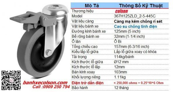 Kích thước bánh xe chở hàng cao su d125 dẫn điện có khóa lắp lỗ giữa Ø12 banhxecolson.com