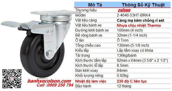 Kích thước bánh xe có khóa chịu nhiệt 4inch càng thép 2-4646-53HT-BRK4 banhxecolson.com