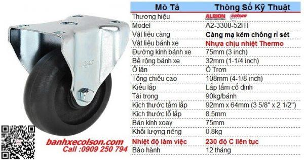 Kích thước bánh xe đẩy loại nhỏ 75mm chịu nhiệt cố định A2-3308-52HT banhxecolson.com