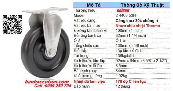 Kích thước bánh xe phi 100 chịu nhiệt càng inox 304 cố định 2-4408-53HT banhxecolson.com