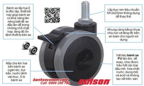 quy cách bánh xe đẩy đôi dùng cho nội thất, y tế, thiết bị điện tử banhxecolson.com