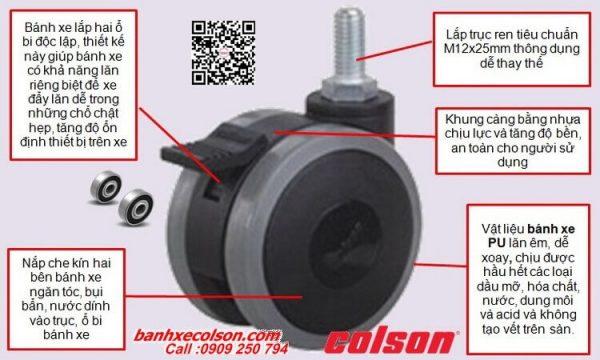 quy cách Bánh xe loại nhỏ có khóa d75 x54 dùng cho nội thất CGT7554 banhxecolson.com