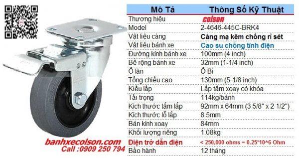 Thông số bánh xe cao su chống tĩnh điện d100 có khóa 2-4646-445C-BRK4 banhxecolson.com