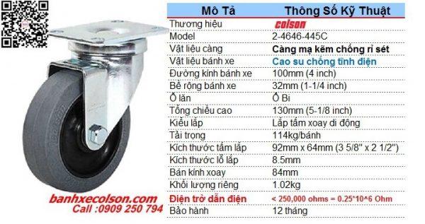 Thông số bánh xe đẩy chống tĩnh điện ESD 4inch càng xoay 2-4646-445C banhxecolson.com