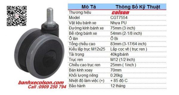 Thông số Bánh xe đẩy loại nhỏ phi 75mm dùng cho xe đẩy y tế CGT7554