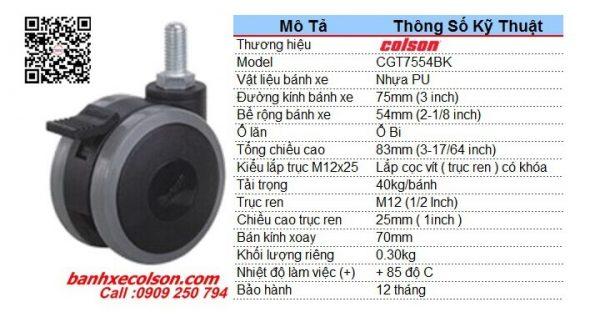 Thông số Bánh xe loại nhỏ có khóa d75 x54 dùng cho nội thất CGT7554 banhxecolson.com