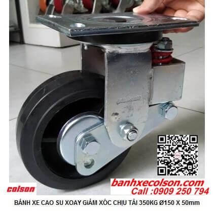 Hình thực tế bánh xe cao su chịu lực 350kg xoay giảm xóc d150 SB-6509-648 banhxecolson.com