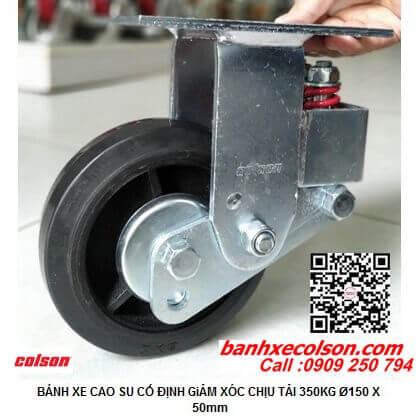 Hình thực tế bánh xe cao su lò xo giảm xóc càng cố định d150 SB-6508-648 banhxecolson.com