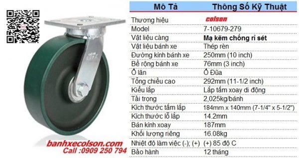 Kích thước bánh xe đẩy 25cm tải trọng nặng 2,025kg càng xoay 7-10679-279 banhxecolson.com