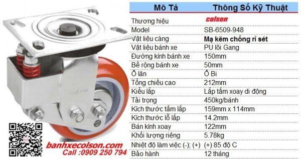 Kích thước bánh xe lò xo giảm xóc Pu lõi gang 150 càng xoay SB-6509-948 banhxecolson.com