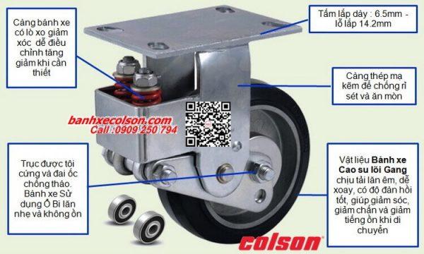 Quy cách bánh xe cao su lò xo giảm xóc càng cố định d150 SB-6508-648 banhxecolson.com