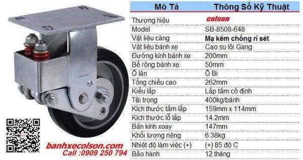 Thông số Bánh xe cao su 20cm cố định có lò xo giảm xóc SB-8508-648 banhxecolson.com