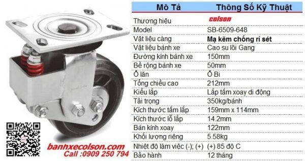 Thông số Bánh xe đẩy cao su xoay 200mm có lò xo giảm sốc SB-8509-648 banhxecolson.com